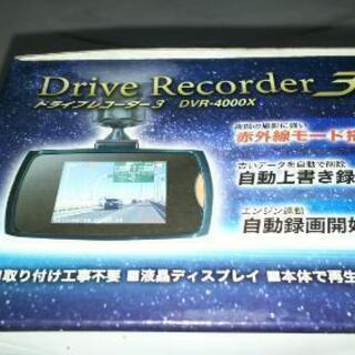 取り付け簡単・ドライブレコーダー