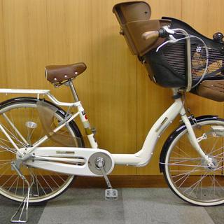 【値引不可】中古子供乗せ自転車 3名乗車可 オートライト 3段変速