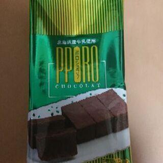 ポロショコラ 北海道産牛乳使用