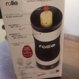 ローリー Rollie エッグマスター エッグクッキング システム