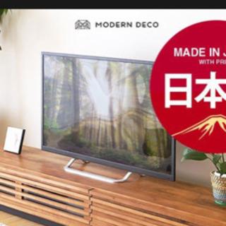 [美品]テレビボード(180cm)