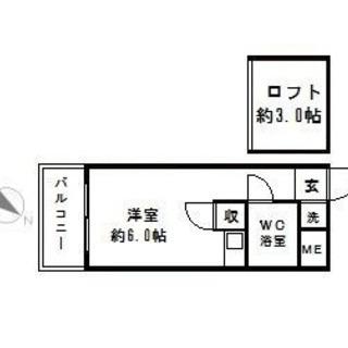 ★初期費用無料で入居可能★さらに商品券2万円分プレゼント★インタ...