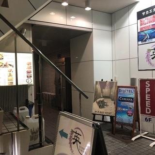 栄/矢場町駅から徒歩6分のレンタルサロン☆リラク、整体、エステなどに!の画像