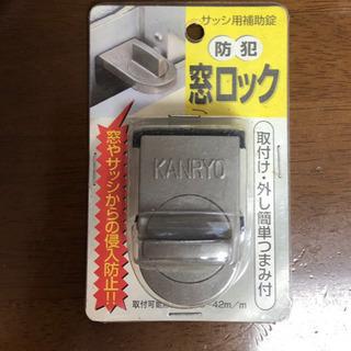 防犯窓ロック    サッシ用補助錠