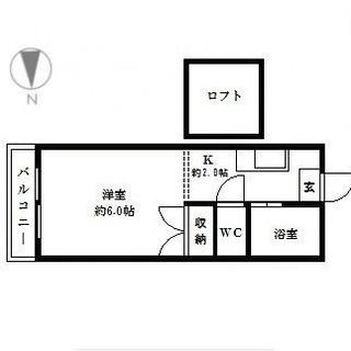 バストイレ別★初期費用無料★さらに商品券2万円分プレゼント★イン...
