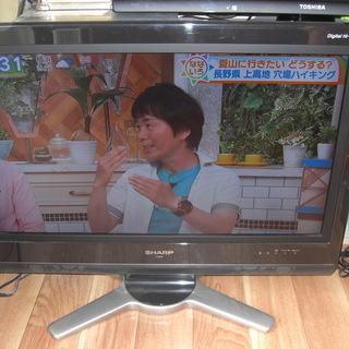 SHARP 液晶テレビ LC-26D30 値下げしました!