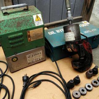 電動油圧パンチャー 西田製作所  NC-E700-A