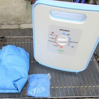 ☆三菱 MITSUBISHI AD-R50 ふとん乾燥機◆消臭効...