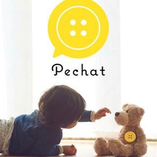 ペチャット (pechat)