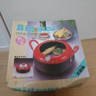 BIGmama 天ぷら・万能鍋27㎝(温度計付き)