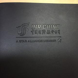 【再値下げ】ノート 中国国際航空 非売品 おまけ付き