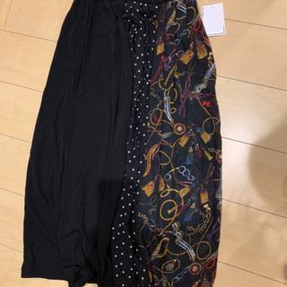 新品!ロングスカート
