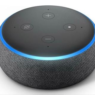 【値下げしました!】アマゾン echo dot 第3世代 新品未開封品