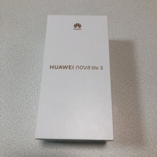値下げHUAWEI nova lite3 ブラック 32GB