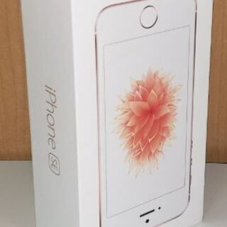 iPhone SE Rose Gold 32GB  SIMフリー