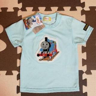 新品未使用 トーマス Tシャツ 水色 90