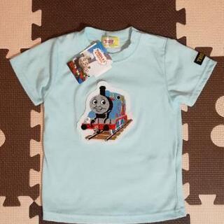 新品未使用 トーマス Tシャツ 水色 95
