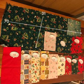 パッチワーク クリスマス  生地 小31枚 大1枚