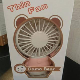 Thin Fanアニマルミニ扇風機 くま