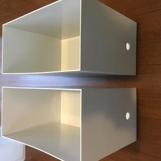 【無印】ポリプロピレンファイルボックス【2個セット】収納ケース 収納ボックスの画像