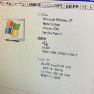 【大幅値引き!11/30まで】Core 2 Duo メモリ…