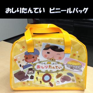 非売品☆おしりたんていビニールバッグ
