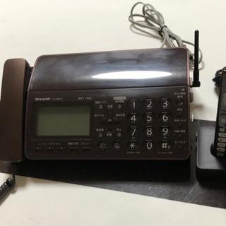 SHARP ファクス 電話機 子機付