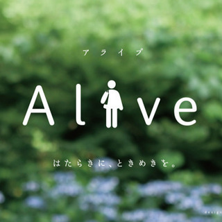 Alive Session#9