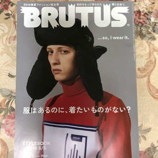 BRUTUS   2019春夏ファッション特大号