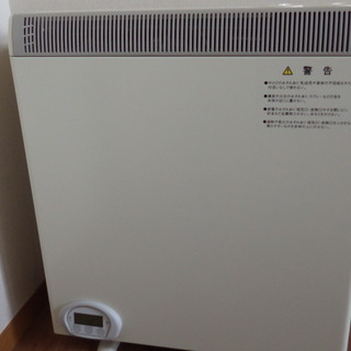 蓄熱暖房機 ユニデール UNIDARE 中古 作動品