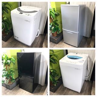 組み合わせ自由✨選べるリユース家電❣️Aクラス洗濯機&冷蔵庫⭐️...