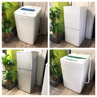 組み合わせ自由❣️選べるリユース家電❣️洗濯機&冷蔵庫B✨送料込み