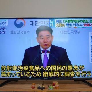 49インチ フルハイビジョン液晶テレビ 2017年製