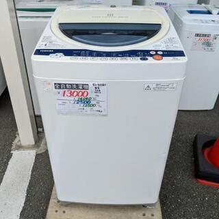 【3ヶ月保証付☆無料設置】東芝 全自動洗濯機6kg 2012年製