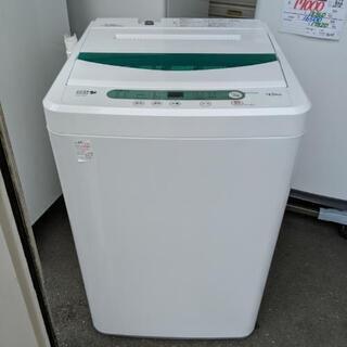 【3カ月保証付☆無料設置】ヤマダ電機 全自動洗濯機4.5kg 2...