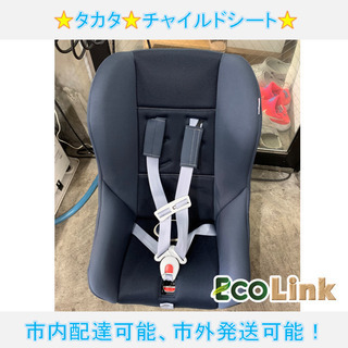 572☆ PayPay対応 タカタ チャイルドシート リクライニ...