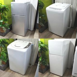 組み合わせ自由♪♪♪選べるBクラスリユース家電⭐️冷蔵庫&洗濯機...