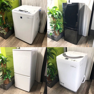 組み合わせ自由♪「選べる」リユース家電A✨冷蔵庫&洗濯機♪送料込み
