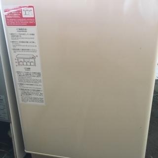 冷蔵庫(中古品)