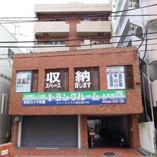 🌊🌊🌊初期安4万円!! ☀️ 吉野町駅 徒歩3分!! ☀️ 神奈...