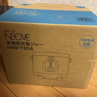 炊飯器 ネオーブ NRS-T30A