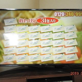 4K テレビ LG 49UJ630A 49インチ アマゾン Am...