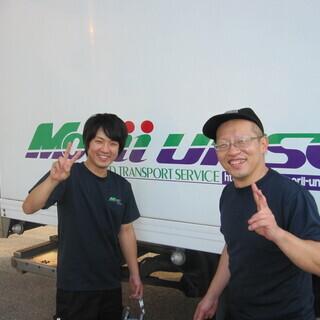 液化ガス大型タンクローリードライバー(積込:群馬県太田市)