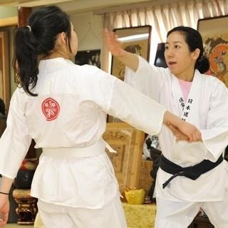 【岡山で随時開催中!】気功・太極拳の大元「気のトレーニング」が学...