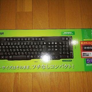 パソコン キーボード(PS/2) 新品