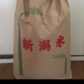 新潟県産コシヒカリ玄米30kg