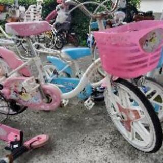 子供用自転車 (お譲り先決定済)