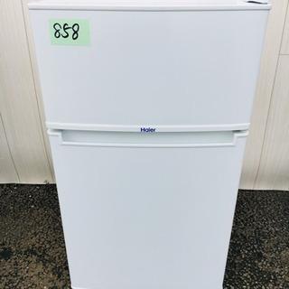 858番 美品💗Haier✨ 2016年製⚡️冷凍冷蔵庫❄️JR...