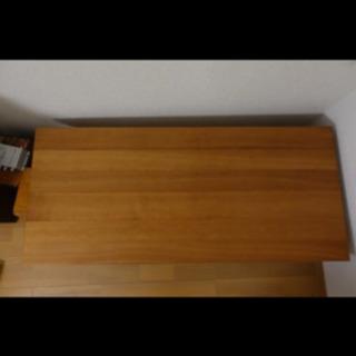 無料 ローテーブル ローデスク チェリー ウッド 北欧 モダン ヴィンテージ スタイル - 売ります・あげます
