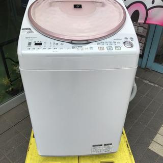 kawaii系 ピンク色【2012年製】シャープ洗濯乾燥機…